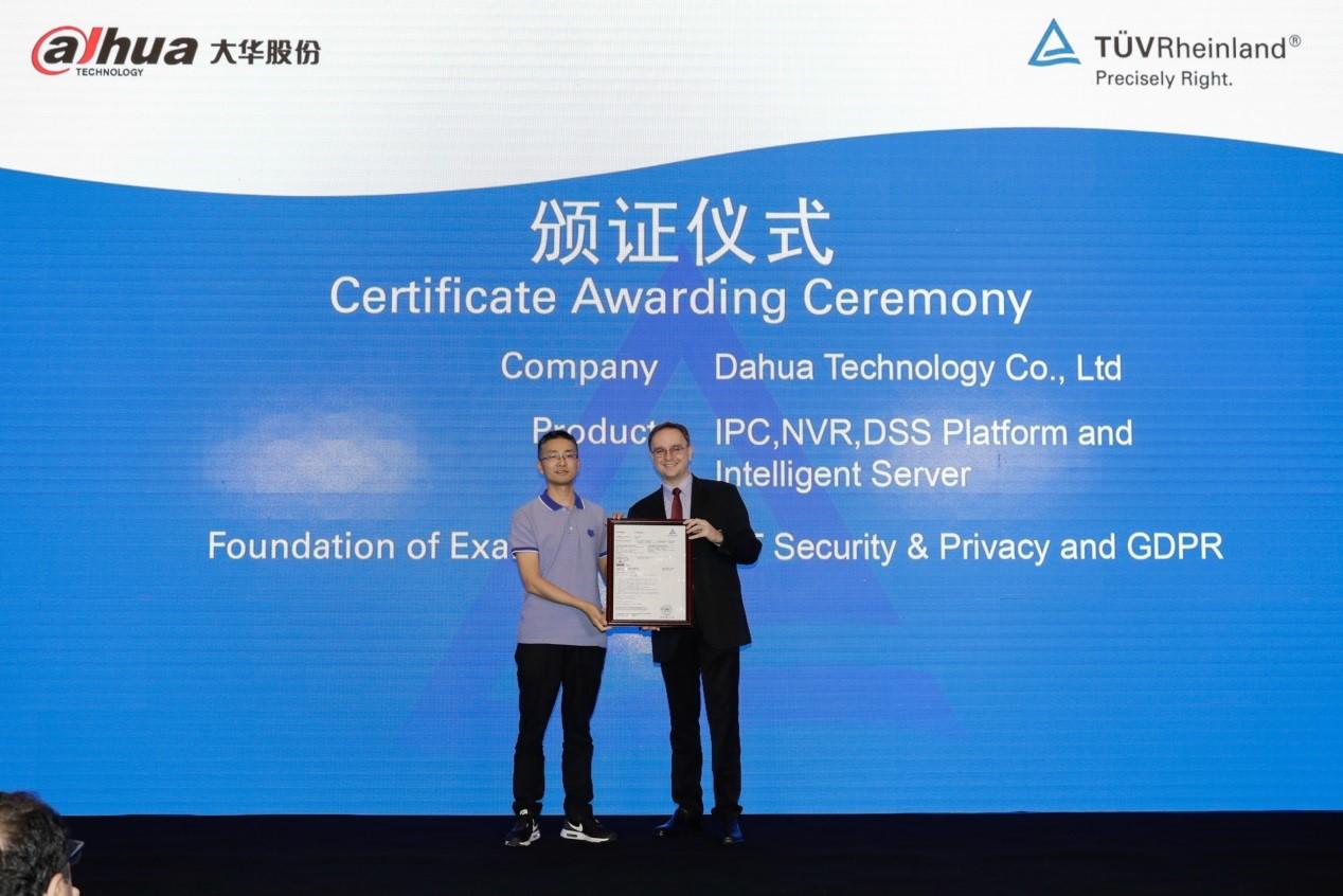 First in Global Video Surveillance Industry, Dahua IP Video