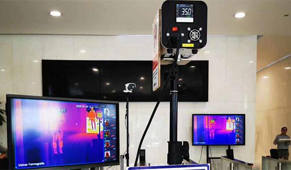 Thermal Imaging and Video Surveillance: New Applications for Operations
